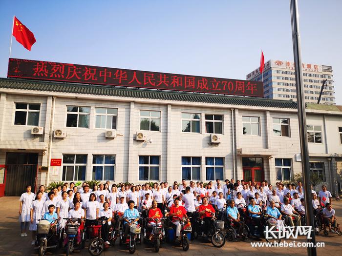 唐山市截癱療養院舉行升國旗儀式