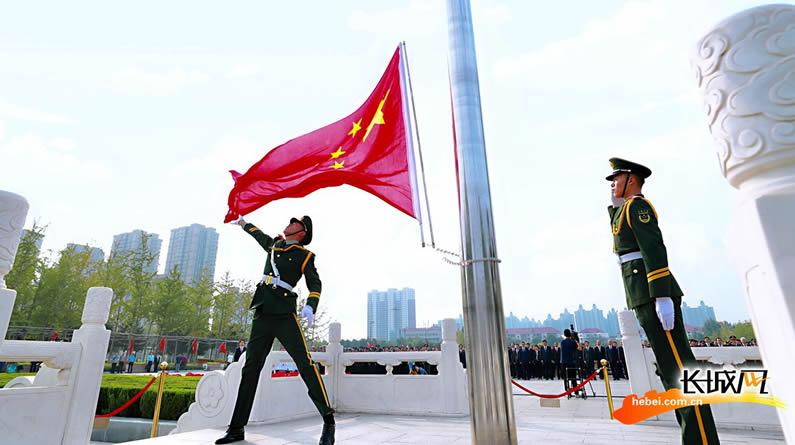 组图|祝福祖国!河北举行庆祝中华人民共和国成立70周年升旗仪式