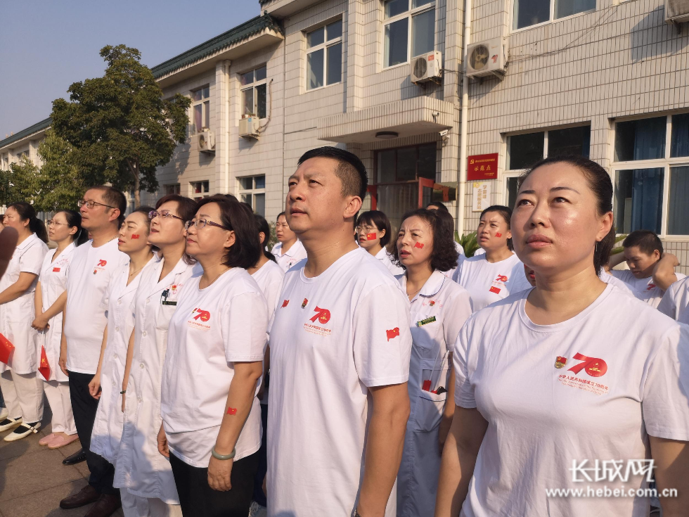 唐山市截瘫疗养院举行庆祝新中国成立70周年升国旗仪式