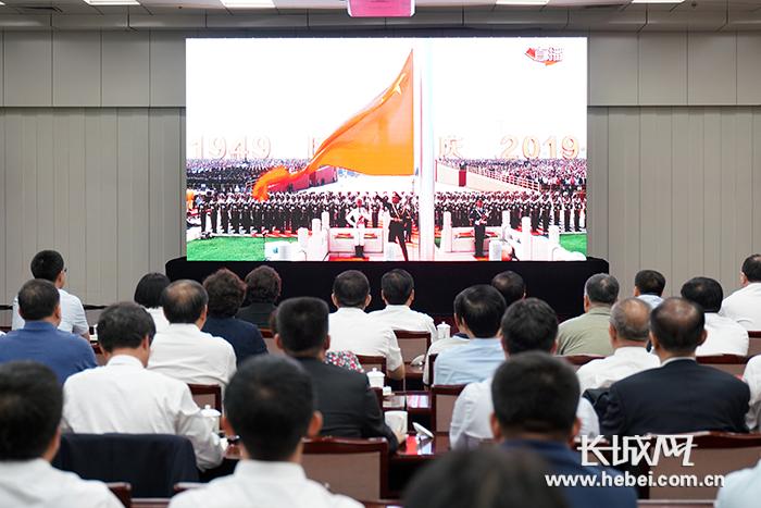 唐山市干部群众集中收看庆祝中华人民共和国成立70周年大会