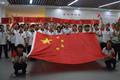 """临城第二中学开展""""我爱我的祖国 我爱我的家乡""""国庆研学活动"""