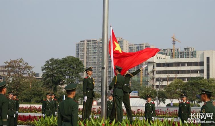 庆祝新中国成立70周年 邢台举行升国旗仪式