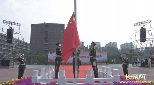 邯鄲市隆重舉行升國旗儀式