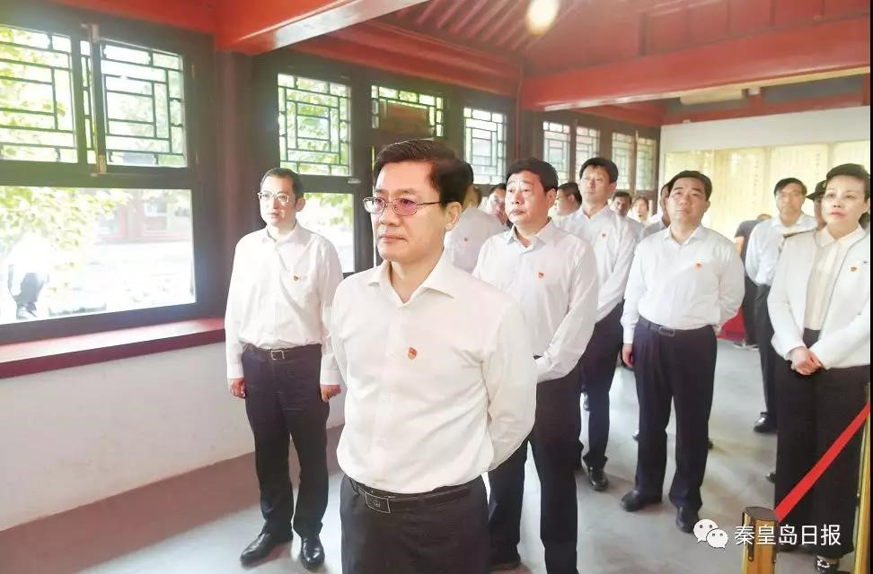 秦皇岛市委理论学习中心组成员赴甲申史鉴馆接受警示教育