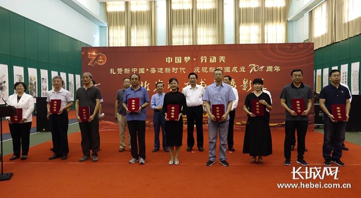 """""""中国梦·劳动美--礼赞新中国·奋进新时代""""<br> 河北省职工书画摄影展开展了!"""