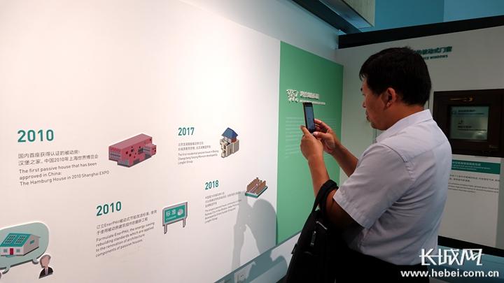 【聚焦国际被动房大会】逐绿前行 河北加速崛起被动式建筑节能产业