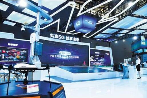 河北省大力培育数字经济激活发展新动能