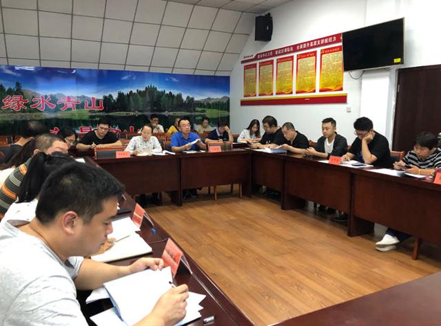 唐山市对第二次全国污染源普查数据开展集中会审会商