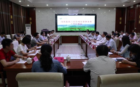国家普查办核查组对河北省开展污染源普查质量核查