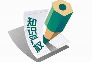 石家庄市高新区知识产权质押贷款奖补开始申报
