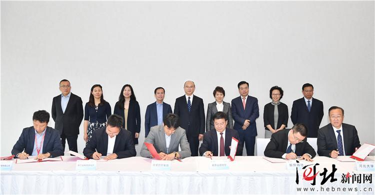 河北省与阿里巴巴签约 共建京津冀大数据产业基地