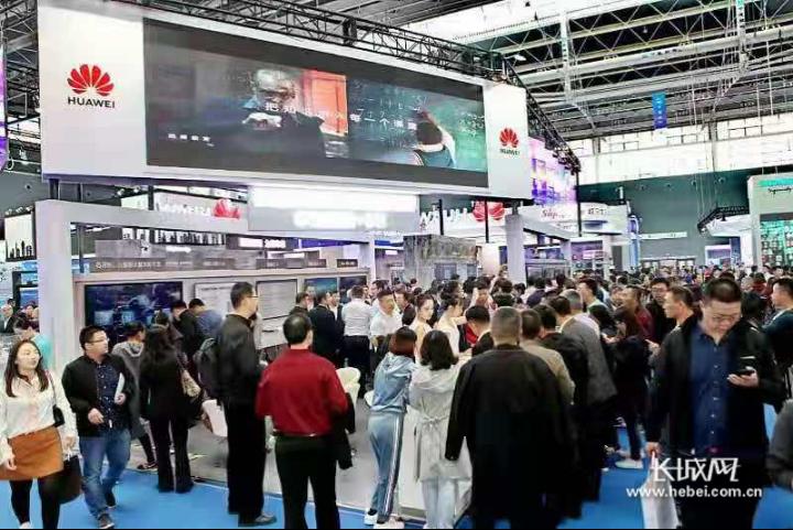 聚焦2019中国国际数字经济博览会 华为鲲鹏、5G齐亮相