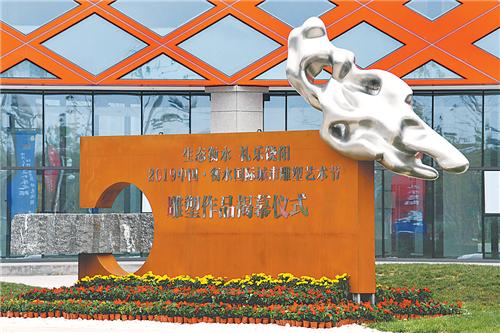 2019中国·衡水(国际)城市雕塑艺术节部分优秀雕塑作品展示