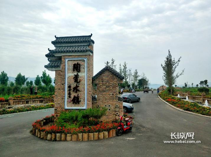 井陉南横口陶瓷水镇