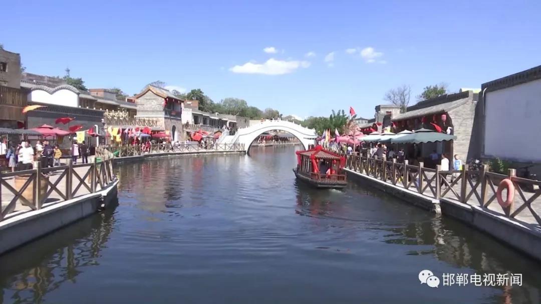 【祝福祖国 点赞邯郸】邯郸市全域旅游实现跨越式发展