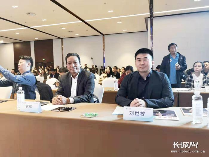 【正定数博会】长城新媒体集团网络信息部与河北省电子商务协会签