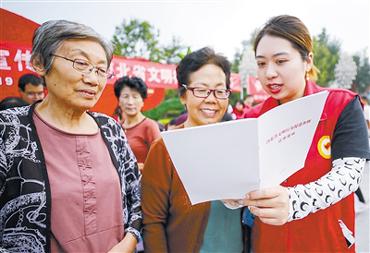大厂举办《河北省文明行为促进条例》宣传活动