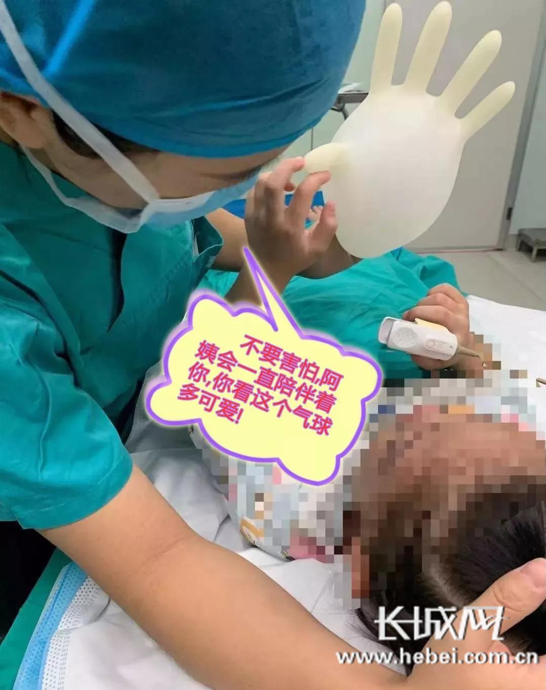 """5岁小男孩进入手术室,邯郸医生阿姨吹出""""告白气球"""""""