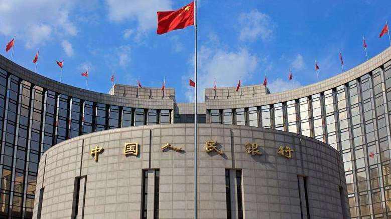 央行就标准化债权类资产认定规则征求意见