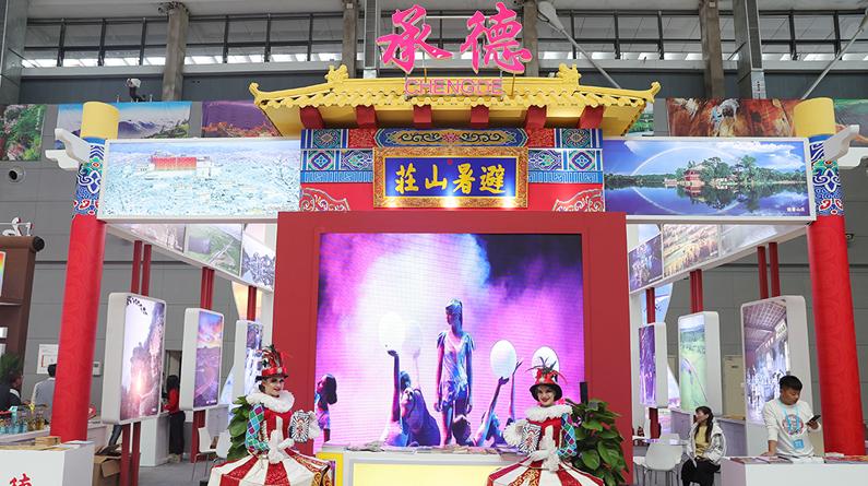 【高清组图】现场直击!中国北方旅游交易盛会!