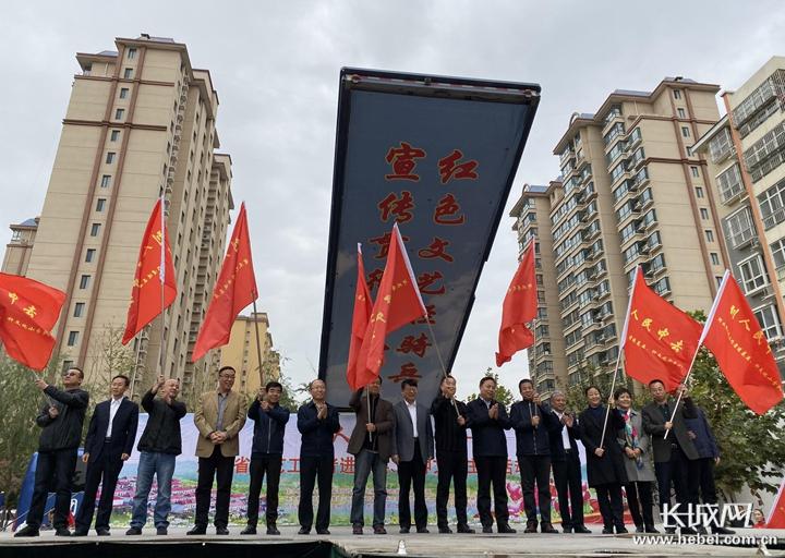 """""""到人民中去""""—— 河北省文艺工作者进基层、种文化主题活动启动"""