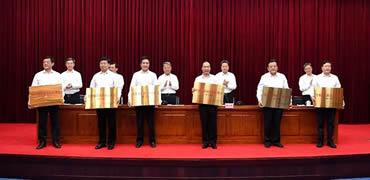 香港码五分钟一开河北 雄安新区入选第一批交通强国建设试点