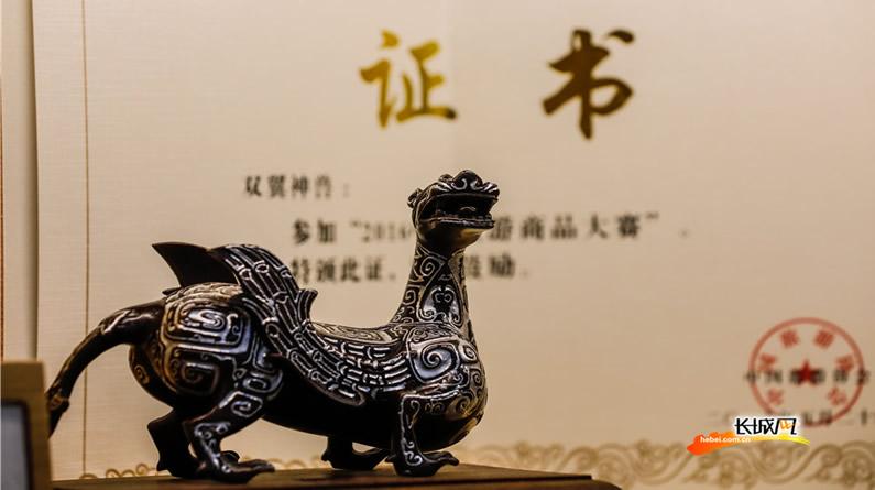 【高清组图】真想不到,我想在古中山国陈列馆花这么多钱