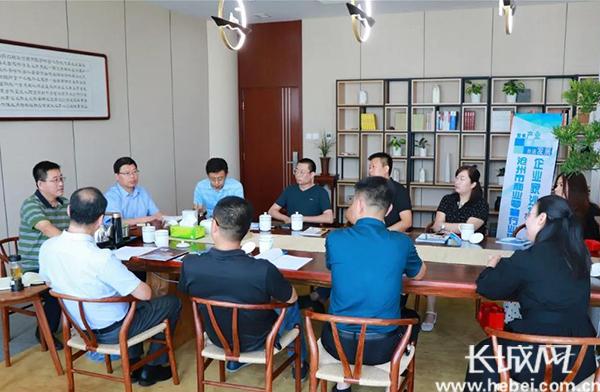 """河北沧州:企业家直通车架起政企""""连心桥"""""""