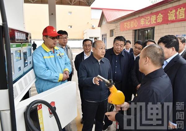 高宏志就成品油市场开展专项调研