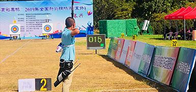 2019年全国射箭锦标赛 河北小将摘银夺铜