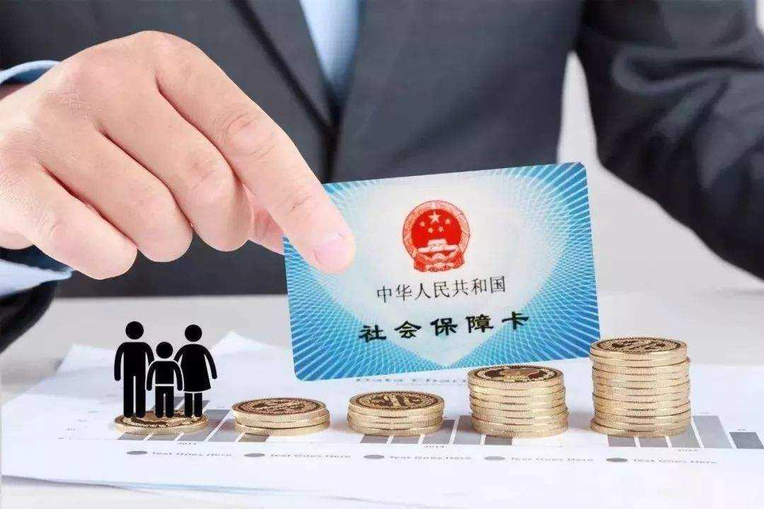 企业调查:3000亿元社保降费带来了什么?
