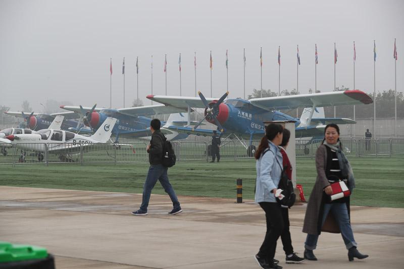 中国国际通用航空博览会开幕