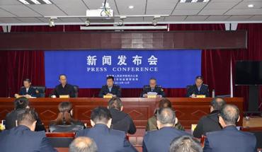 辛集市场监督管理局召开食品安全新闻媒体发布会