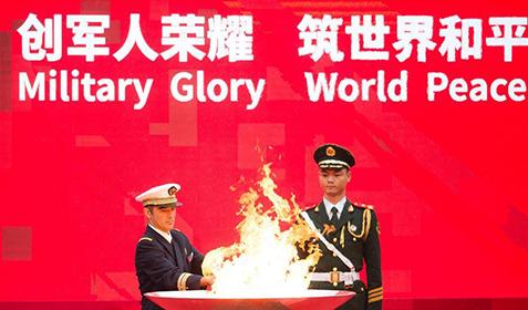 第七届世界军人运动会火炬传递活动在武汉举行