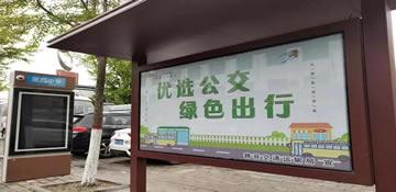 邯郸市魏县103辆城市电动公交车投运