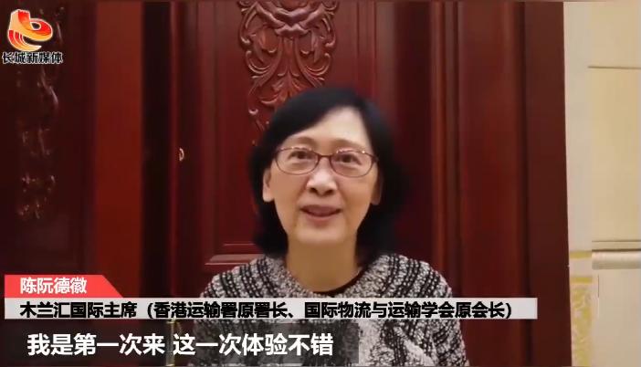 微访谈|香港运输署原署长:我从香港到河北开会,高铁直达不堵车!