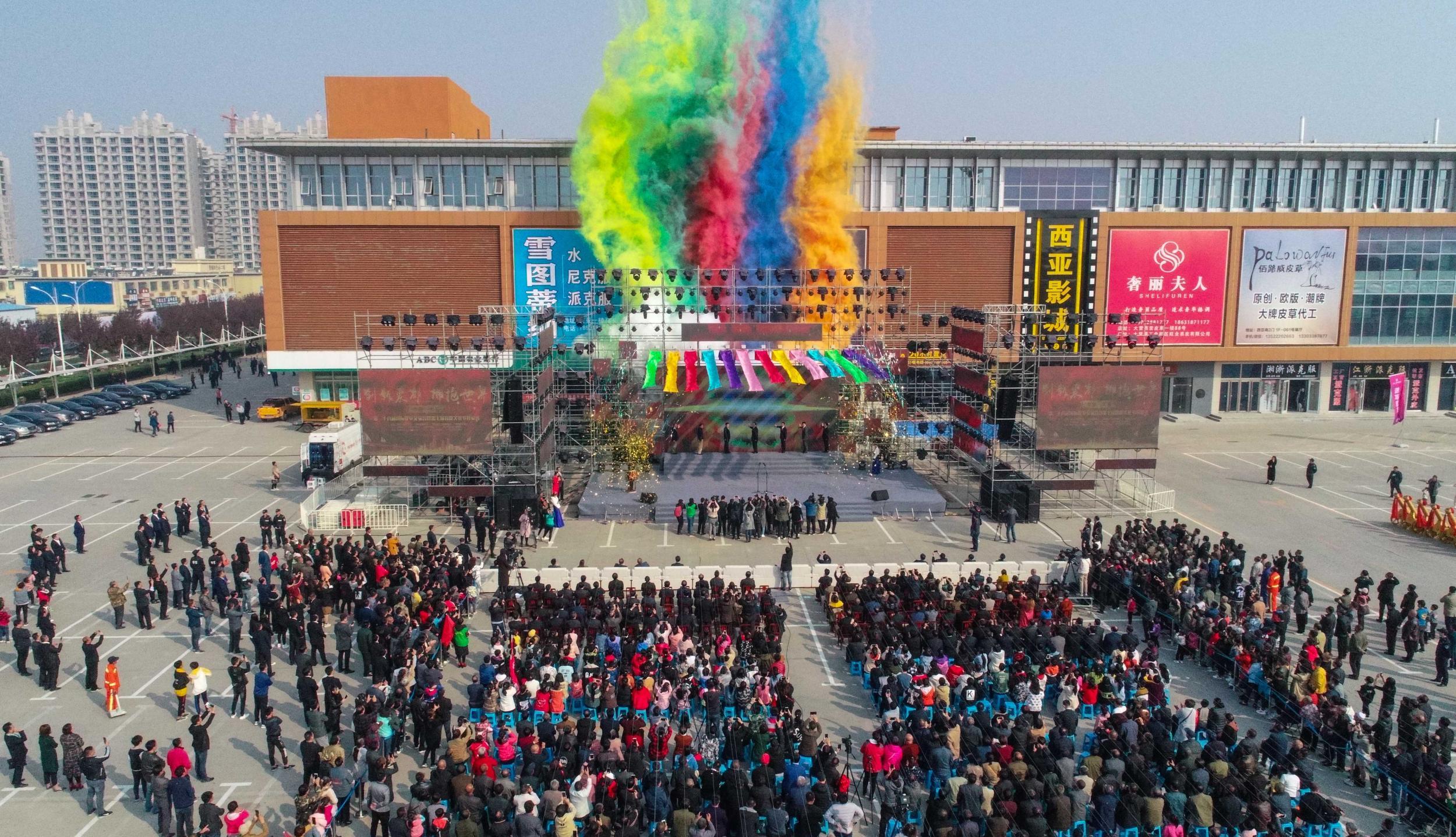 中国·大营第二十八届国际皮草交易会开幕