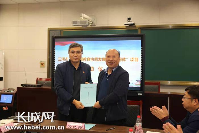 推进教育协同发展 北京5所中小学与三河28所中小学签约
