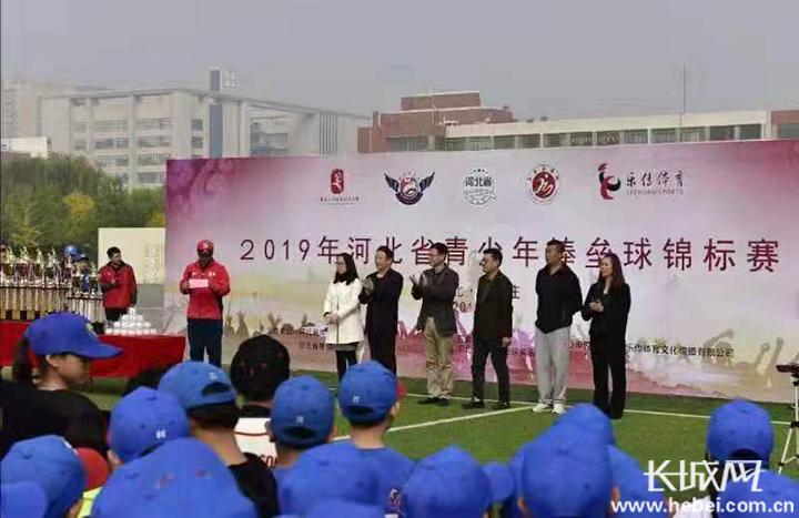2019年河北省青少年棒垒球锦标赛开赛苍云特别射箭训练图片