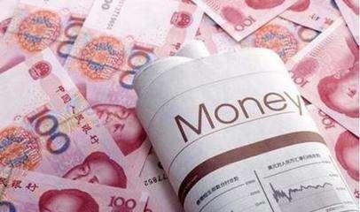 稳金融三问:当前货币政策取向怎么看?