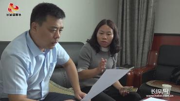 奋进新时代:记平山县金融发展服务中心主任陈龙