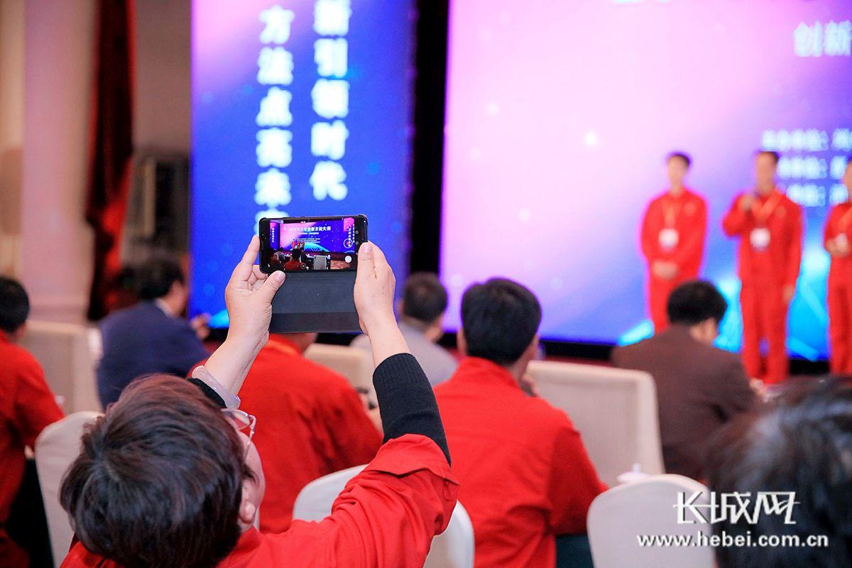 【高清组图】带你看看河北省创新方法大赛现场多精彩