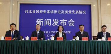 河北省国资委监管企业经济指标呈现良好态势