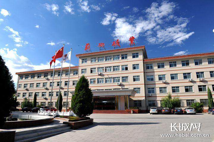 开滦集团对蔚州矿业公司实施整体改革当年减亏近半