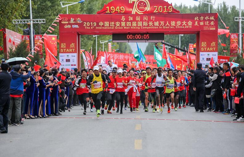 新华保险组织员工参与中国迁安第
