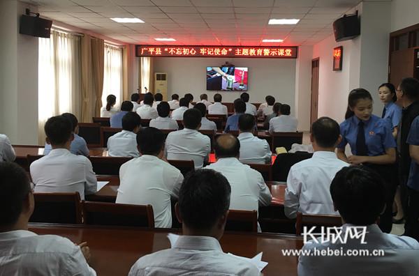 广平县确保主题教育深入开展取得实效