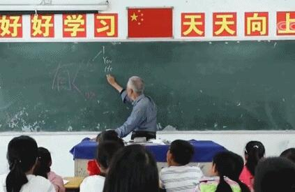 最美奋斗者丨叶连平:三尺讲台一生情怀