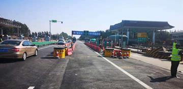 邢临高速冀鲁界收费站实现全车道通行