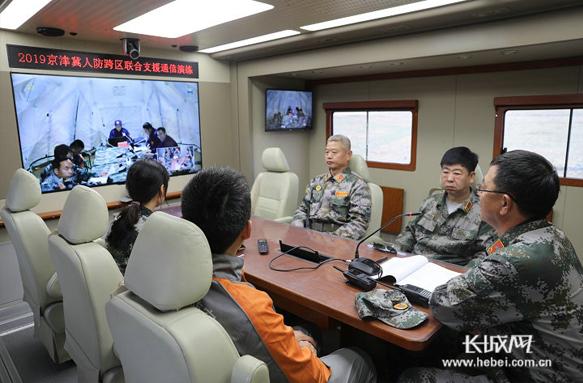 京津冀人防协同发展迈出新步伐