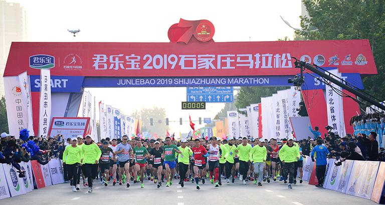 2019石家庄马拉松震撼开跑